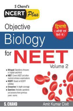 NCERT Plus Objective Biology For NEET Volume - 2