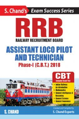 RRB Railway Recruitment Board Assistant Loco Pilot And Technician Phase - 1 (CBT) 2018