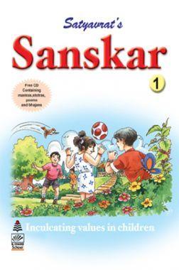 Sanskar Book - 1