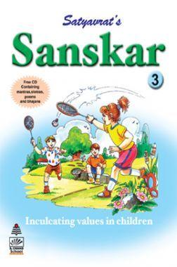 Sanskar Book - 3