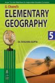 SChands Elementry Geography - 5