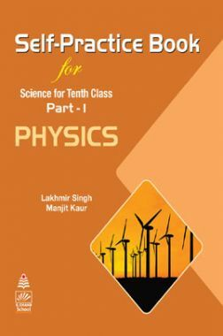 Self-Practice Book For Class - X Physics (Science) Part-1