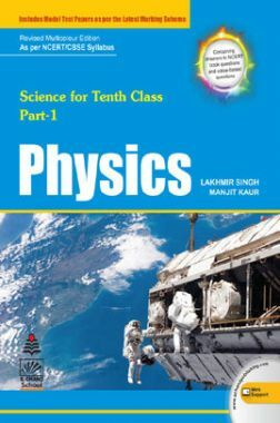 Science For Class - X Physics Part-1
