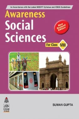 Awareness Social Sciences For Class - VIII