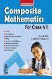 Composite Mathematics For Class - VIII