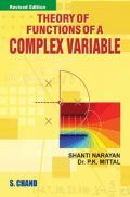 Theory Of Functions Of A Complex Variable