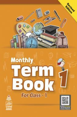 Monthly Term Book Grade 1 Term 1