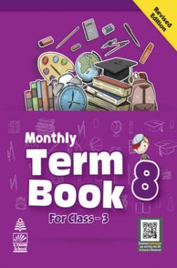 Monthly Term Book Grade 3 Term 8