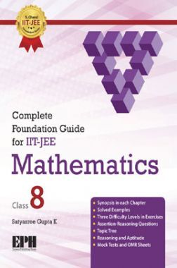 Complete Foundation Guide For IIT Jee Mathematics Class 8