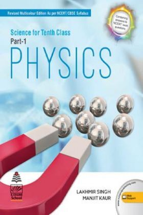 NCERT/CBSE For Class - X Science (Physics) (Part-1)