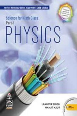 NCERT/CBSE For Class - IX Science (Physics) (Part-1)