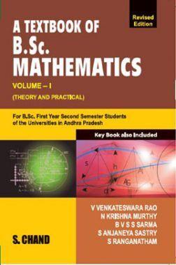 A Textbook of B.Sc Mathematics Volume-I