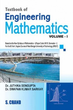 Textbook Of Engineering Mathematics Volume- I