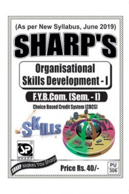 Organisational Skills Development - I
