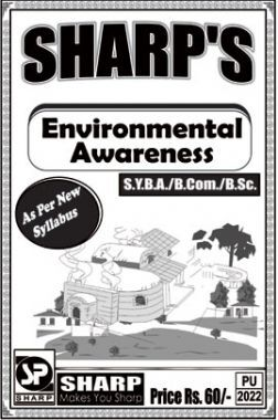 पर्यावरणीया सतकर्ता