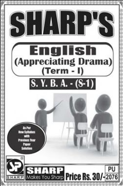 English (Appreciating Drama) Term-I