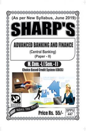 Advanced Banking And Finance (Central Banking)