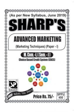 Advanced Marketing (Marketing Techniques)