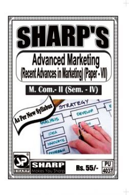 Advanced Marketing (Recent Advances In Marketing)