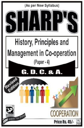 History, Principles And Management In Co-Operation