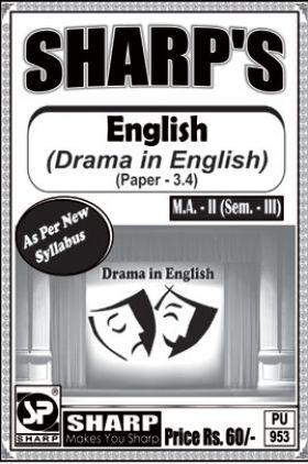 English : Drama In English