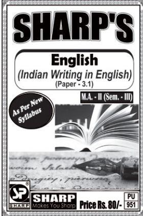 English : Indian Writing In English