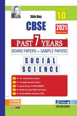 CBSE Past 7 Years Solved Board Papers and Sample Papers for Class 10 Social Science By SHIVDAS (2021 Board Exam Edition)
