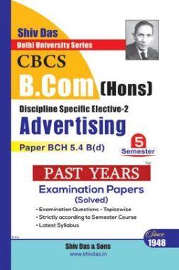 Advertising For B.Com Hons Semester 5 For Delhi University