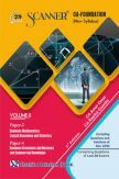 Shuchita Prakashan Solved Scanner CA Foundation (New Syllabus) Volume-II For May 2019 Exam