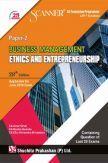 Shuchita Prakashan Model Solved Scanner CS Foundation Programme (2017 Syllabus) Paper-2 Business Management Ethics And Entrepreneurship For June 2019 Exam
