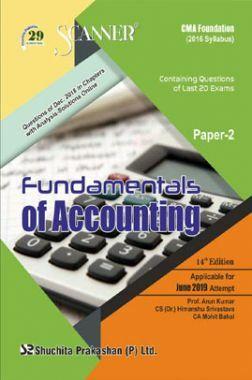 Shuchita Prakashan Scanner CMA Foundation (2016 Syllabus) Paper-2 Fundamentals Of Accounting For June 2019 Exam