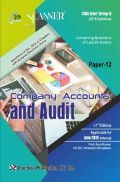 Shuchita Prakashan Scanner CMA Inter Group-II (2016 Syllabus) Paper-12 Company Accounts And Audit  For June 2019 Exam