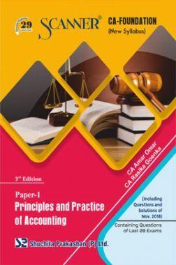Shuchita Prakashan Scanner CA Foundation (New Syllabus) Paper -1 Principles And Practice Of Accounting For May 2019 Exam
