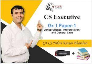 CS Executive Paper 1 Jurisprudence, Interpretation and General Laws (Pen Drive + Printed Book)