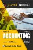 Shuchita Prakashan Scanner CA Intermediate on Accounting (New Syllabus) Grade -I Paper - 1  For Nov 2019 Exam