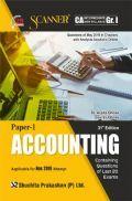 Shuchita Prakashan Scanner CA Intermediate (New Syllabus) Grade -I Paper - 1 Accounting For Nov 2019 Exam