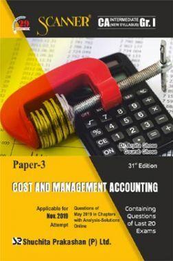 Shuchita Prakashan Scanner CA Intermediate on Cost And Management Accounting (New Syllabus) Grade -I Paper - 3 For Nov 2019 Exam