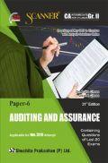 Shuchita Prakashan CA Intermediate Scanner on Auditing And Assurance (New Syllabus) Grade -II Paper - 6 For Nov 2019 Exam