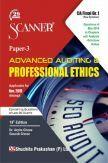 Shuchita Prakashan CA Final Scanner on Advanced Auditing & Professional Ethics (New Syllabus) Grade -I Paper - 3 For Nov 2019 Exam