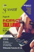 Shuchita Prakashan CA Final Scanner on Indirect Tax Laws (New Syllabus) Grade -II Paper - 8 For Nov 2019 Exam