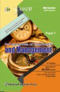 Shuchita Prakashan CMA Foundation Scanner on Fundamentals Of Economics And Management (2016 Syllabus) Paper - 1 For Dec 2019 Exam