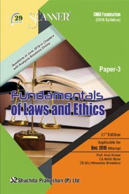 Shuchita Prakashan CMA Foundation Scanner on Fundamentals Of Laws And Ethics (2016 Syllabus) Paper - 3 For Dec 2019 Exam