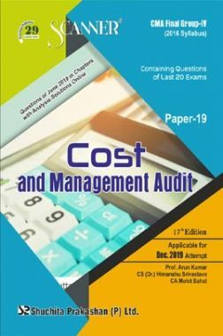 Shuchita Prakashan Scanner CMA Final (2016 Syllabus) Group - IV Paper - 19 Cost And Management Audit For Dec 2019 Exam