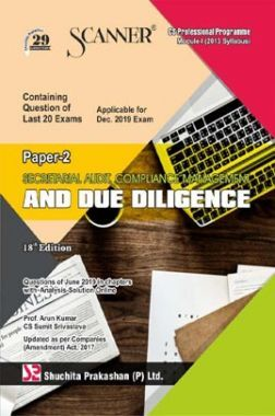 Shuchita Prakashan Scanner on Secretarial Audit, Compliance Management And Due Diligence for CS Professional Module-I (2013 Syllabus) Paper-2  For Dec 2019 Exam