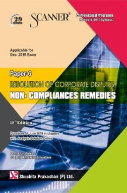 Shuchita Prakashan Scanner on Resolution Of Corporate Disputes, Non-Compliances Remedies for CS Professional Programme Module-II (2017 Syllabus) Paper-6 For Dec 2019 Exam