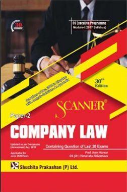 Shuchita Prakashan Scanner CS Executive Programme Module - I (2017 Syllabus) Paper - 2 Company Law For June 2020 Exam