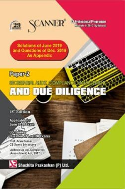 Shuchita Prakashan Scanner on Secretarial Audit, Compliance Management And Due Diligence for CS Professional Module-I (2013 Syllabus) Paper-2  For June 2020 Exam