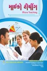 Download Micro Teaching - Gujarati by Dr  Parveenbanu M Malek PDF Online