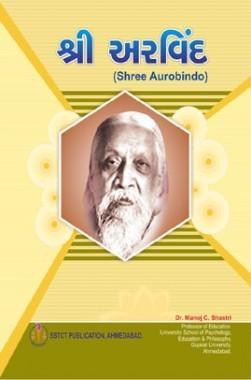 Shree Aurobindo - Gujarati
