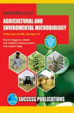 Agriculture And Environmental Microbiology
